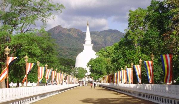 mahiyanganaya-viharaya
